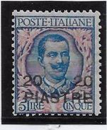Levant Italien N°47 - Neuf * Avec Charnière - TB - Emisiones Generales