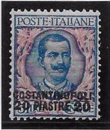 Levant Italien N°57 - Neuf * Avec Charnière - TB - 11. Oficina De Extranjeros