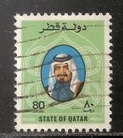 QUATAR    OBLITERE - Qatar