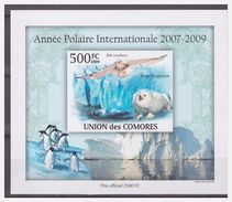 0285 Comores 2009 Uil Owl Eule Hibou Pinguin Polar S/S MNH Imperf - Uilen