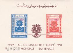 Afghanistan, Yvert BF 7 1960 World Refugee Year MNH - Afghanistan