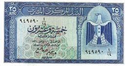 EGYPT 25 PIASTRES BLUE EAGLE EMBLEM FRONT MOTIF BACK SIGN 11 DATED 11-07(?)-1961 P35a Unc READ DESCRIPTION !! - Egypte