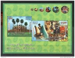 INDIA, 2008, Aga Khan Foundation, 2 V, Miniature Sheet,  MNH, (**) - Nuevos