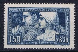 France Yv 252a Etat II Postfrisch/neuf Sans Charniere /MNH/** Caisse D'Amortissement Centré Bien - France