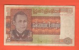 Burma Myanmar 25 Kiats - Myanmar