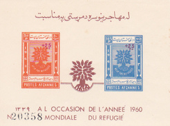 Afghanistan, Yvert BF 7 1961 Refugee Year Surcharged MNH - Afghanistan