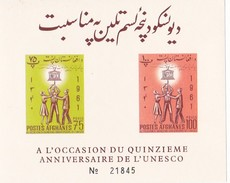 Afghanistan, Yvert BF 21 1962 15th Anniversary Of UNESCO Imperforated MS MNH - Afghanistan