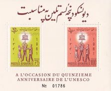 Afghanistan, Yvert BF 21 1962 15th Anniversary Of UNESCO MS MNH - Afghanistan
