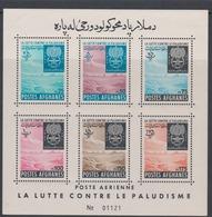 Afghanistan, Yvert BF 22-23 1962 Malaria Eradication MNH - Afghanistan