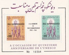 Afghanistan, Yvert BF 24 1962 15th Anniversary Of UNESCO Overprinted Dag Hammarskjold MNH - Afghanistan