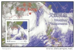 2014 HONG KONG WEATHER PHENOMENA MS - Unused Stamps