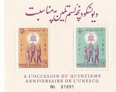 Afghanistan,Yvert BF 20 1962 15th Anniversary Of UNESCO MNH - Afghanistan
