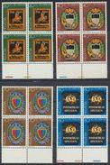 °°° SVIZZERA - Y&T N°1128/31 - 1981 MNH °°° - Schweiz