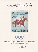 Afghanistan,Yvert BF 26 1962 4th Asian Games Miniature Sheet MNH - Afghanistan