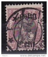 NVPH  103  Gestempeld - 1891-1948 (Wilhelmine)