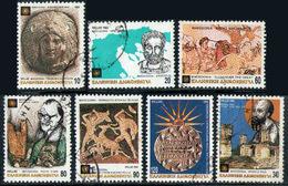 GREECE 1992 - Set Used - Oblitérés