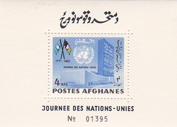 Afghanistan,Yvert BF 30 1961 16th Anniversary Of United Nation Miniature Sheet MNH - Afghanistan