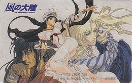 Télécarte Japon / 110-118773 - MANGA - THE WEATHERING CONTINENT - ANIME Japan Phonecard - BD Comics TK - 8359 - Comics