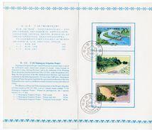 1991 - Chine - Projet D'irrigation Du DUJIANGYAN - Tp N°3043 / 3045 - 1949 - ... République Populaire