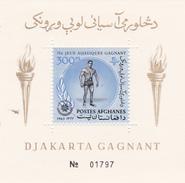 Afghanistan,Yvert BF 40 1963 4th Asian Games Souvenir Sheet MNH - Afghanistan