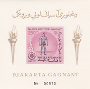 Afghanistan,Yvert BF 41 1963 4th Asian Games Imperforated Souvenir Sheet MNH - Afghanistan