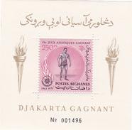 Afghanistan,Yvert BF 41 1963 4th Asian Games Souvenir Sheet MNH - Afghanistan