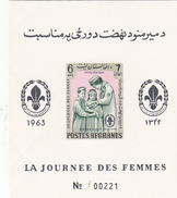 Afghanistan,Yvert BF 47 1964 Women's Day Imperforated Souvenir Sheet MNH - Afghanistan
