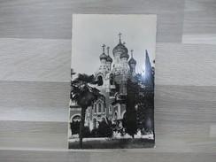 Nice - L'Eglise Russe Dans La Verdure - Monumenten, Gebouwen