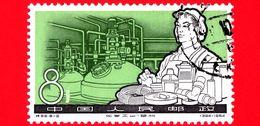 Nuovo - Oblit. - CINA - 1964 - Industria Chimica - 8 - 1949 - ... Repubblica Popolare