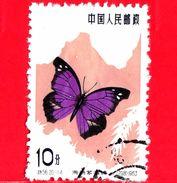 CINA - Usato - 1963 - Farfalle - Purple Back (Libythea Geoffroyi) - 10 - 1949 - ... Repubblica Popolare