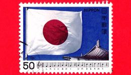 GIAPPONE - NIPPON - Usato -1980 - Canzoni Giapponesi - Bandiere - Musica - The Sun Flag - 50 - Gebraucht
