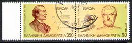 GREECE 1996 - Set Used - Gebraucht