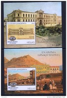 GREECE 2016 FOUR MINIATURE SHEET. 175 YEARS SINCE THE FOUNDING OF THE NATIONAL BANK OF GREECE - Grecia
