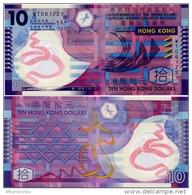 HONG KONG - Govt     10 Dollars       P-401d       1.1.2014       UNC - Hong Kong