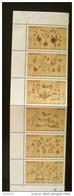QATAR Prehistoire.  Peintures Rupestres Yvert 690/95 ** MNH, Sans Charniere. - Préhistoire
