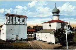 CPA N°2506 - MONASTERE EGLISE ORTHODOXE IL ME SEMBLE ? A TRADUIRE MERCI ? - Russie