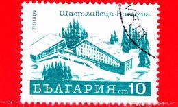 Nuovo - Oblit. - BULGARIA - 1971 - Località - Paesaggi - Shtastlivetsa Hotel, Mt. Vitosha - 10 - Bulgarien