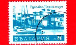 Nuovo - Oblit. - BULGARIA - 1971 - Località - Paesaggi - Boats A Rusalka - 8 - Bulgarien