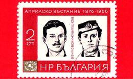 Nuovo - Oblit. - BULGARIA - 1966 - 90° Anniversario Della Rivolta Contro I Turchi - Benkowski E T. Kablechkov - 2 - Bulgaria