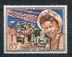 3351   MALI  Poste Aérienne  N° 1**  1959   Tricentenaire De St-Louis DuSénégal  SUPERBE - Mali (1959-...)