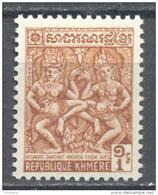 Khmère République YT N°296 Danse Neuf ** - Cambodia