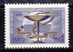 Russie 1976 N° Y&T :  4307 ** - 1923-1991 URSS