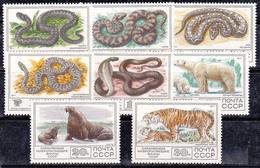 Russie 1977 N° Y&T :  4438 à 4445 ** - Unused Stamps