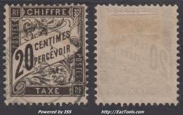 20c Taxe Duval Oblitéré  TB  (Y&T N° 17 , Cote: 150€) - 1859-1955 Used