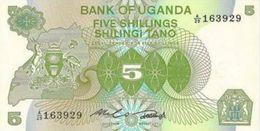 UGANDA 5 SHILLINGS ND (1982) P-15a UNC  [UG119a] - Uganda