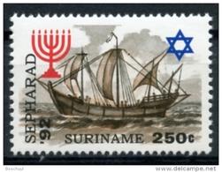 Surinam, Suriname, 1992, Expulsion Of Jews From Spain, MNH, Michel 1415 - Surinam