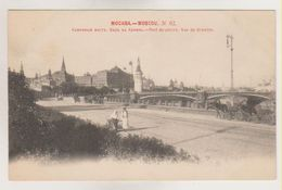 Moscow Nr.62.Stone Bridge.Red Sherer Edition. - Russie