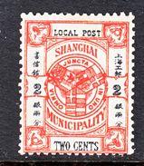 Old China  Shanghai 155.   * - Unused Stamps