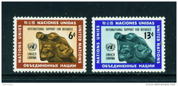 UNITED NATIONS (NEW YORK) - 1971 Refugees Unmounted Mint - Unclassified