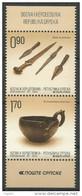 BHRS 2014-644-5 ARCHAEOLOGICAL FINDINGS IN DONJA DOLINA, BOSNA AND HERZEGOVINA-R.SRBSKA, 1 X 2v, MNH - Archäologie